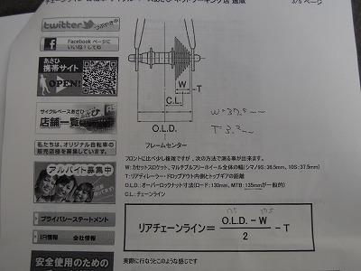 DSCN2239.jpg